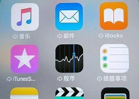 iPhone 打开应用时总是需要重新下载怎么办?