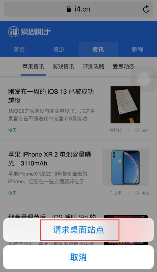 苹果 Safari 浏览器隐藏技巧汇总