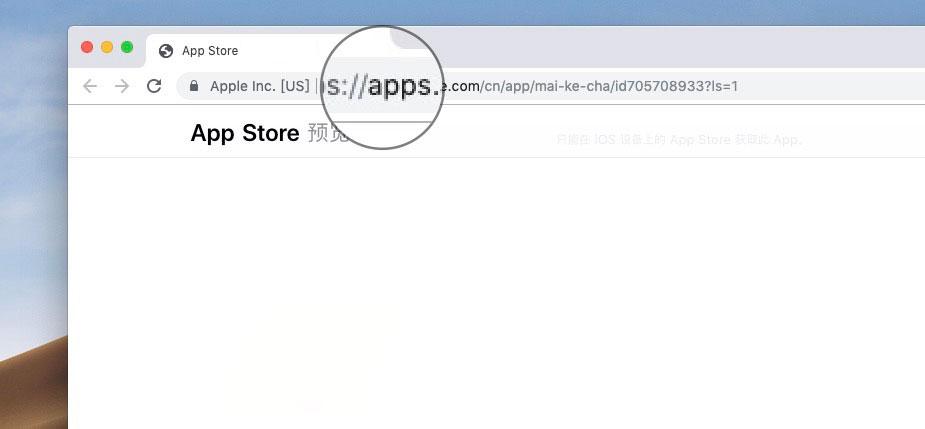 苹果继续淘汰 iTunes 品牌,启用全新「apps.apple.com」域名
