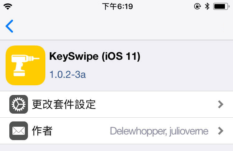 如何在 iPhone 上使用手势快速切换输入法?