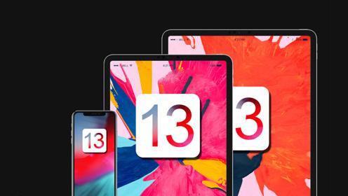 iOS 13 beta 2什么时候会发布?iOS 13 beta 2发布时间预测