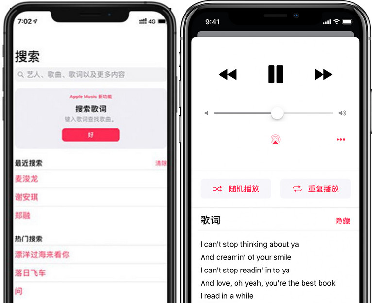 为什么 iOS 13 之前 Apple Music 没有歌词滚动功能?