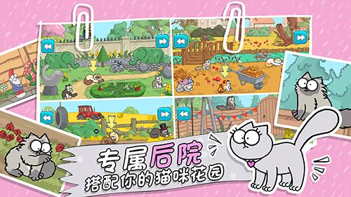 开局一只猫《西蒙的猫跑酷》App Store预下载开启