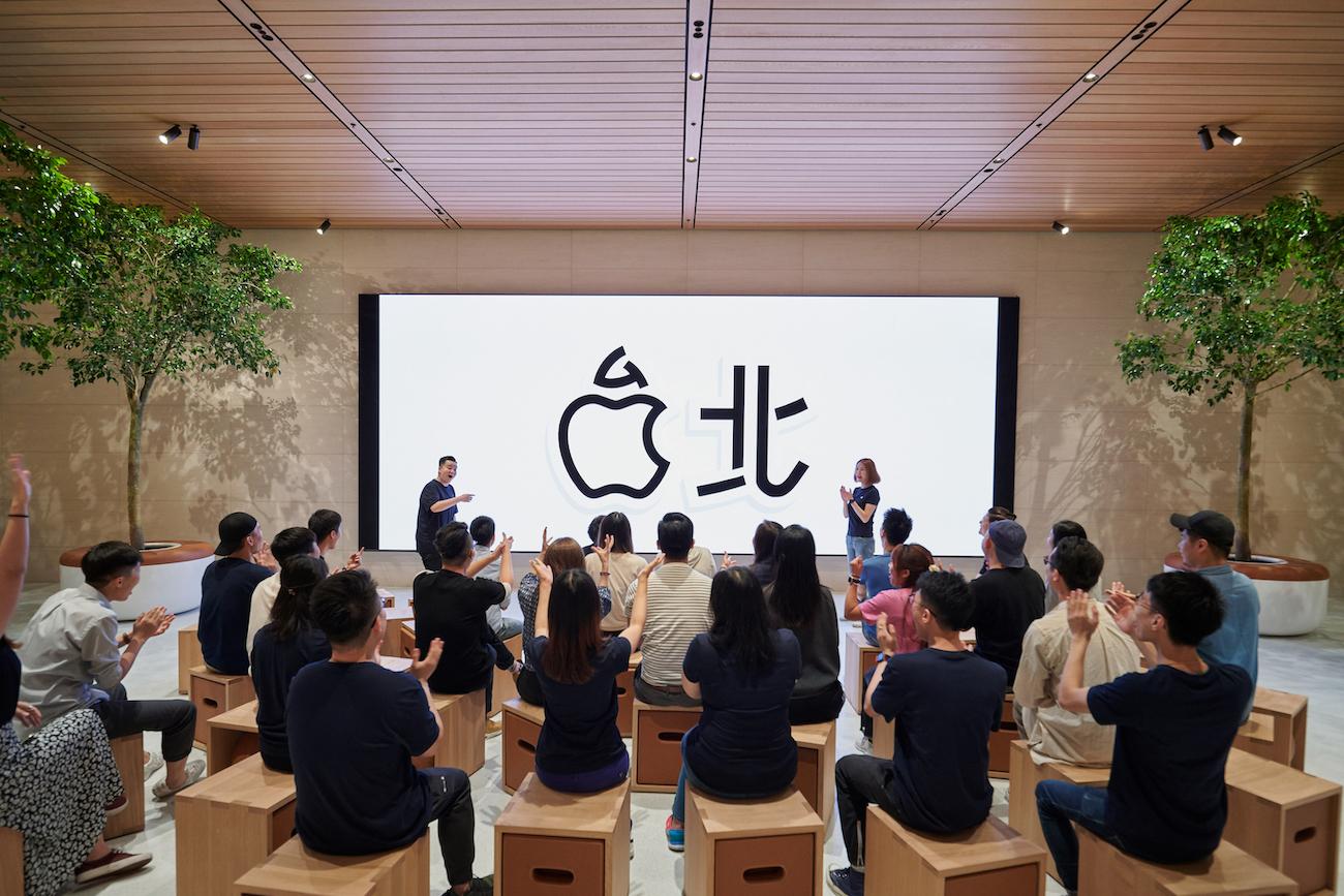 台北 Apple Store 信义 A13 将于本周六盛大开幕