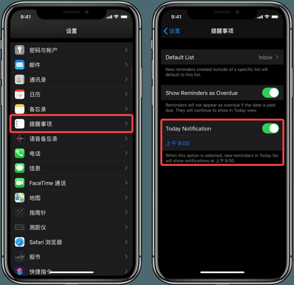 iOS 13 中的「提醒事项」更新了哪些功能?好用吗?