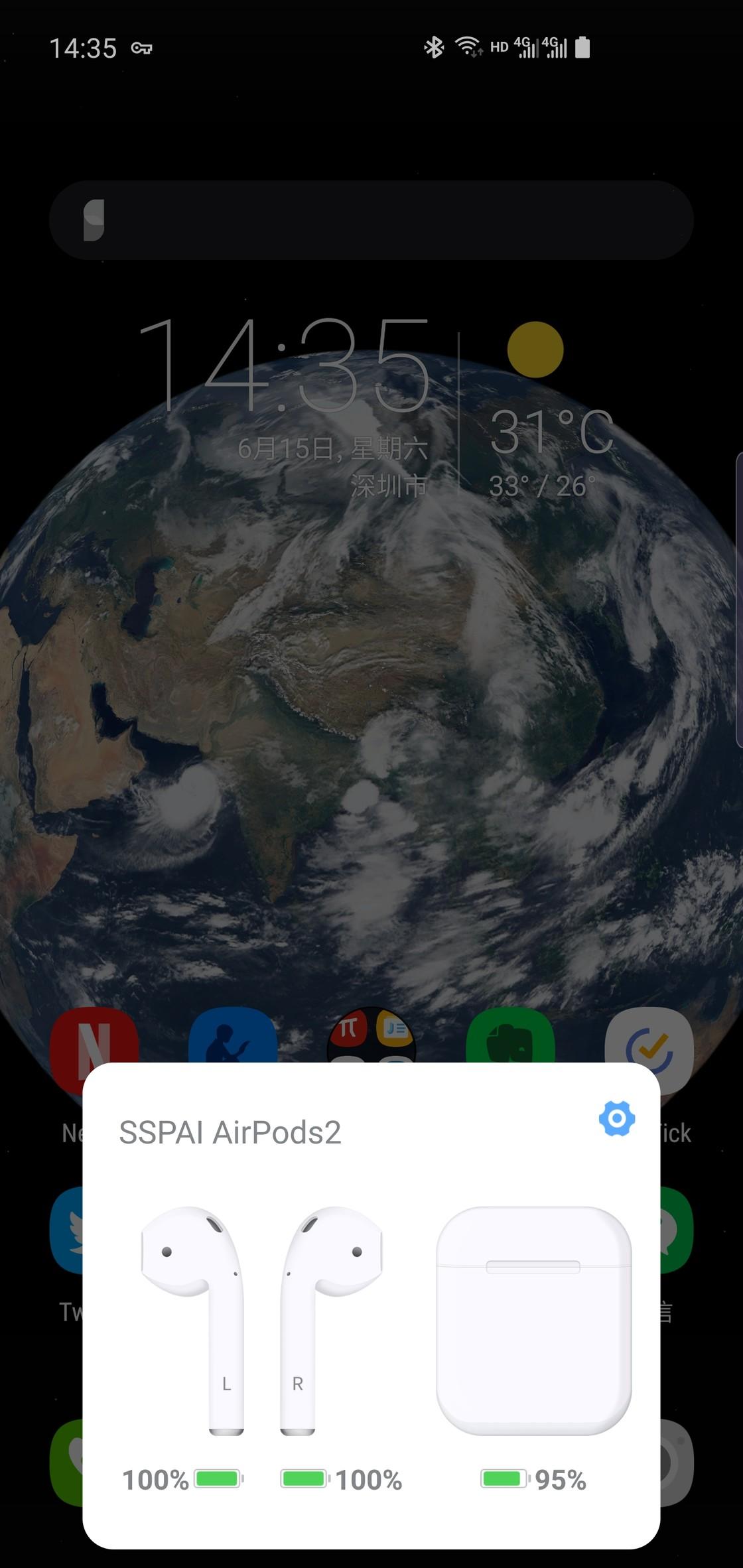 AirPods 如何在安卓设备上获得最佳体验?