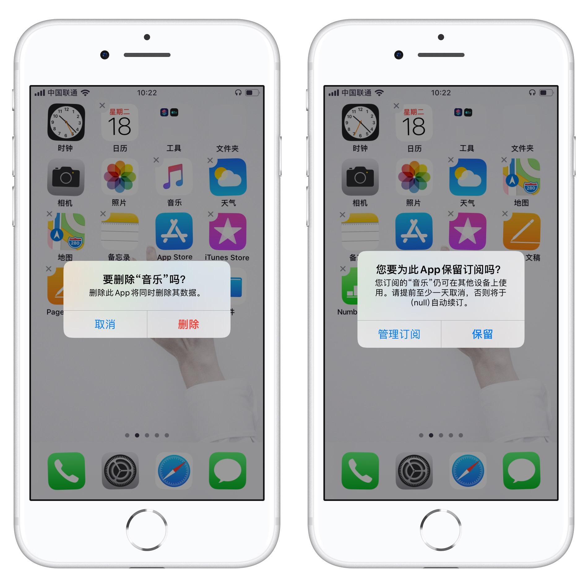 iOS 13 beta 2 两项小功能更新:删除订阅提示是否保留订阅