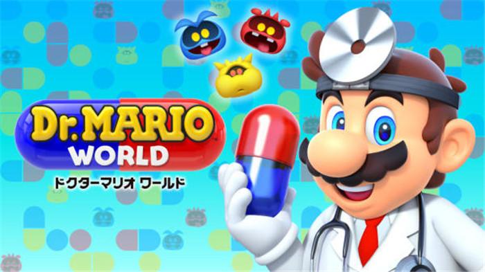 益智新作《马里奥医生世界》宣布将于7月10上线