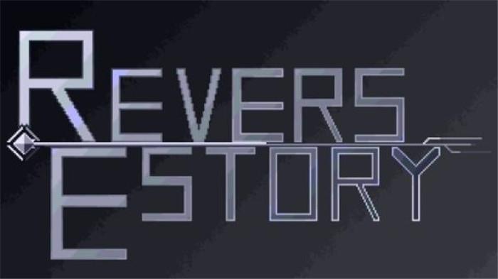 2D射击手机游戏《ReversEstory》已双平台上架