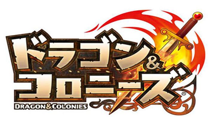 稻船敬二操刀手机新作《龙&殖民地》正式推出