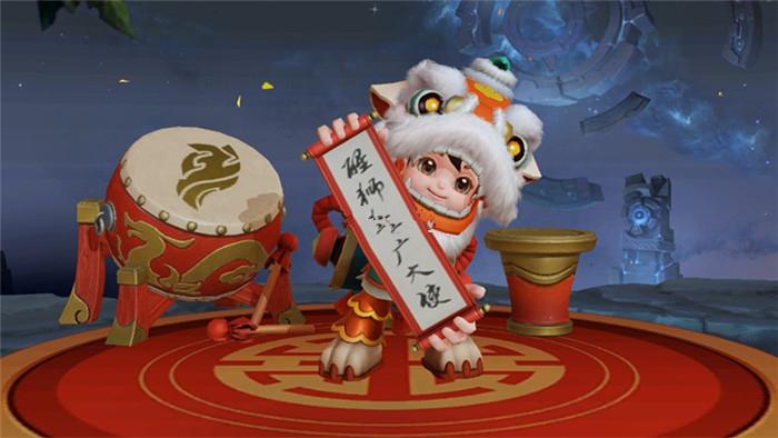 王者荣耀 鲁班新赛季战令皮肤舞狮东方特效