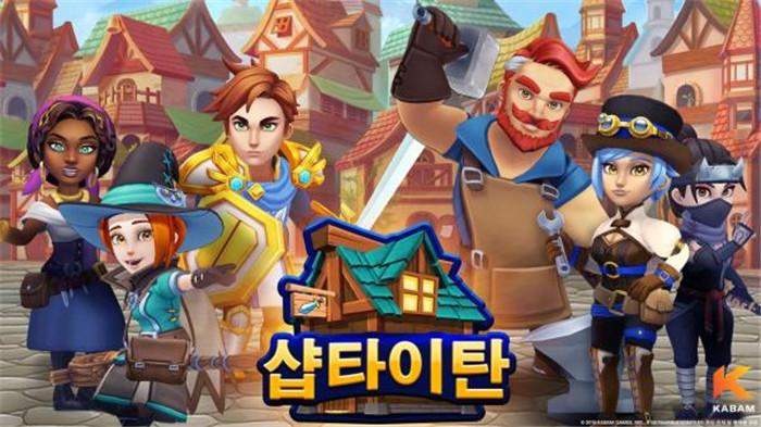 模拟策略RPG手游《传奇商店》将于6月21日上线