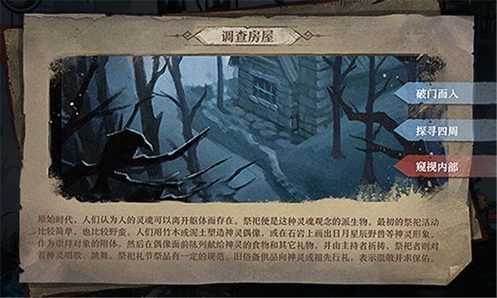 小心迷雾中的阴影!Roguelike手游《奈奥格之影》今日首测