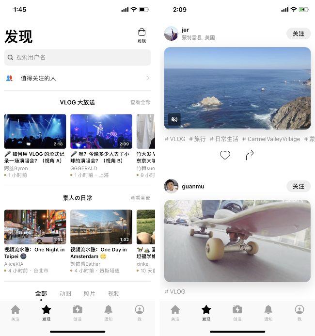 iPhone 拍摄 Vlog 终极指南 | 有哪些好用的 Vlog 剪辑软件推荐?