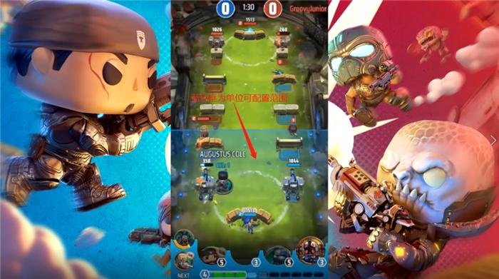 王牌IP致敬Supercell,这款《战争机器》手游打几分?