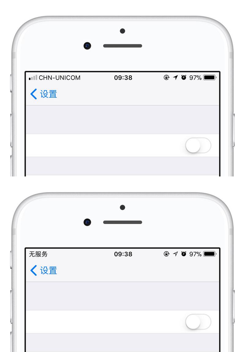 升级 iOS 13 Beta2 后联通、电信用户信号异常怎么办?