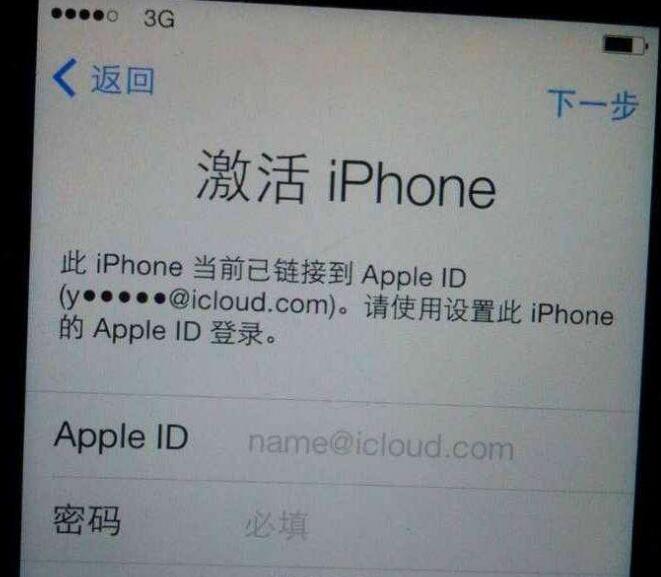 关于 Apple ID,一定要注意的四个问题