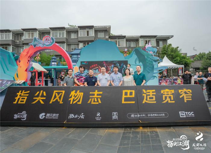 《剑网3:指尖江湖打造今夏最热美食数字文创体验》