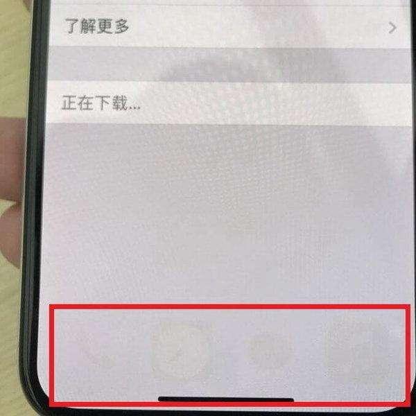 OLED 屏幕烧屏是什么原因,可以修复吗?