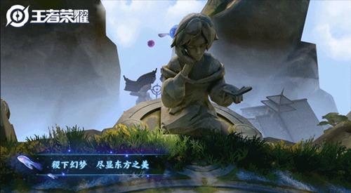王者荣耀梦境大乱斗玩法爆料 地形在崩塌鲲在天上飞?