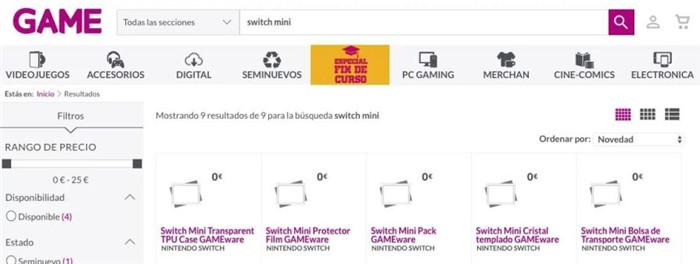 西班牙商店上线Switch Mini配件 产品现已下架