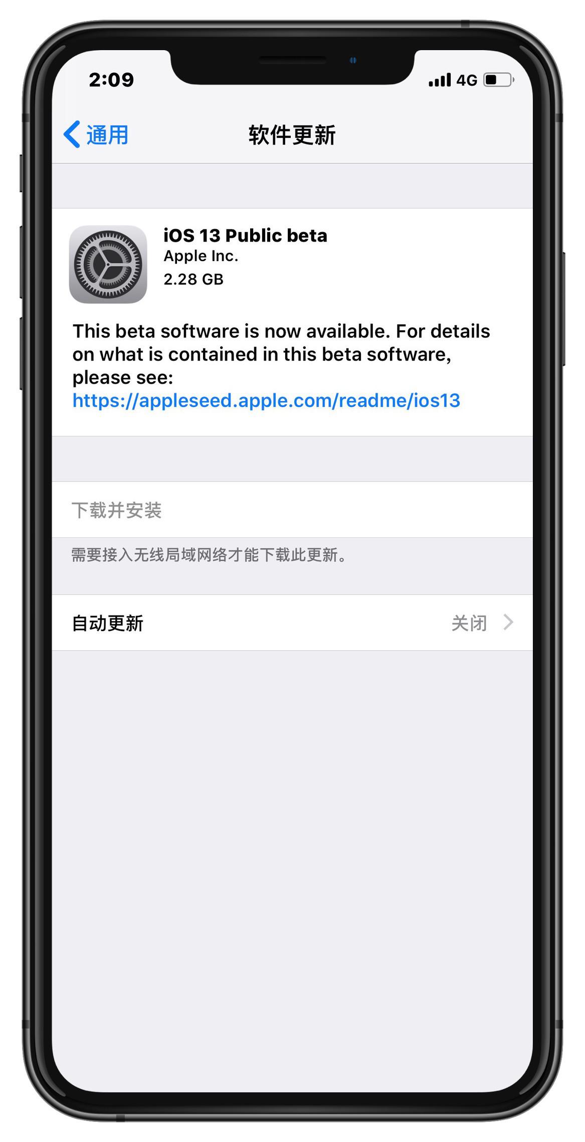 iOS 13 首个公测版和开发者内测 Beta2 有什么区别?