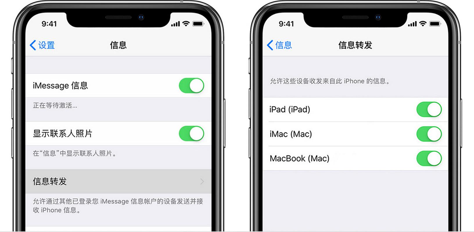 如何在电脑端收发 iPhone 短信?