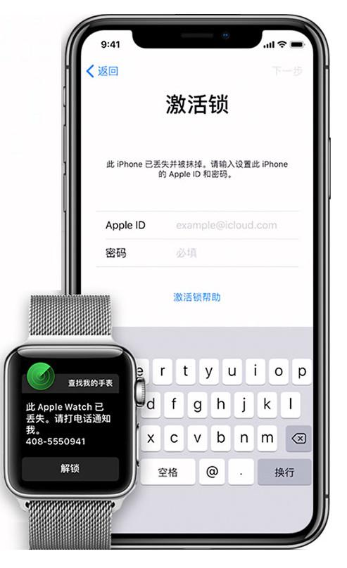 新买的 iPhone 提示激活出错或无法激活该如何解决?