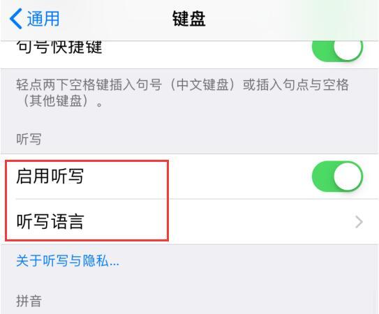 如何在 iPhone 上提升编辑文字的效率?