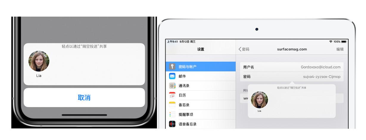 在 iPhone 上管理账户密码的 3 个小技巧