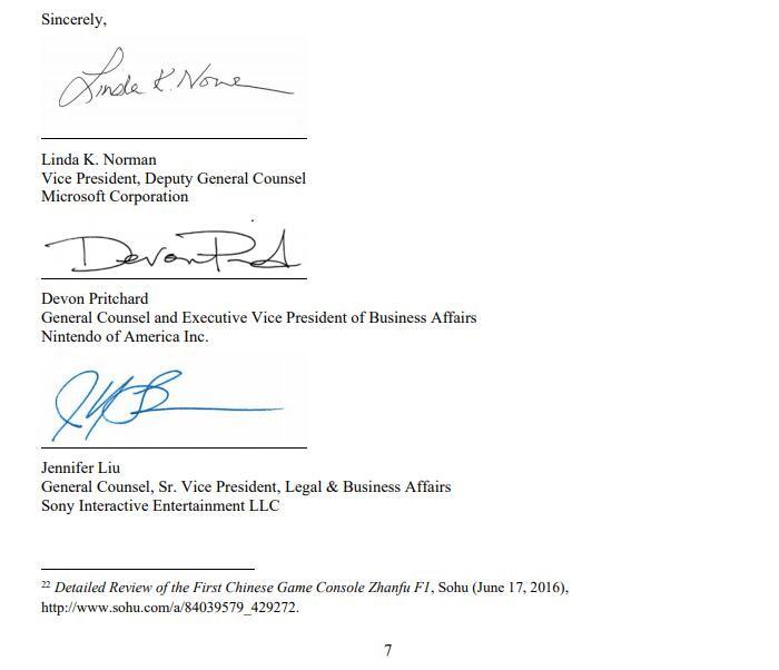 索微任发表联合声明 反对美国对游戏机征收高额关税