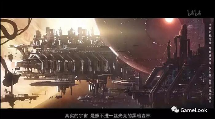 B站十周年庆生送大礼:《三体》3D动画剧来了!