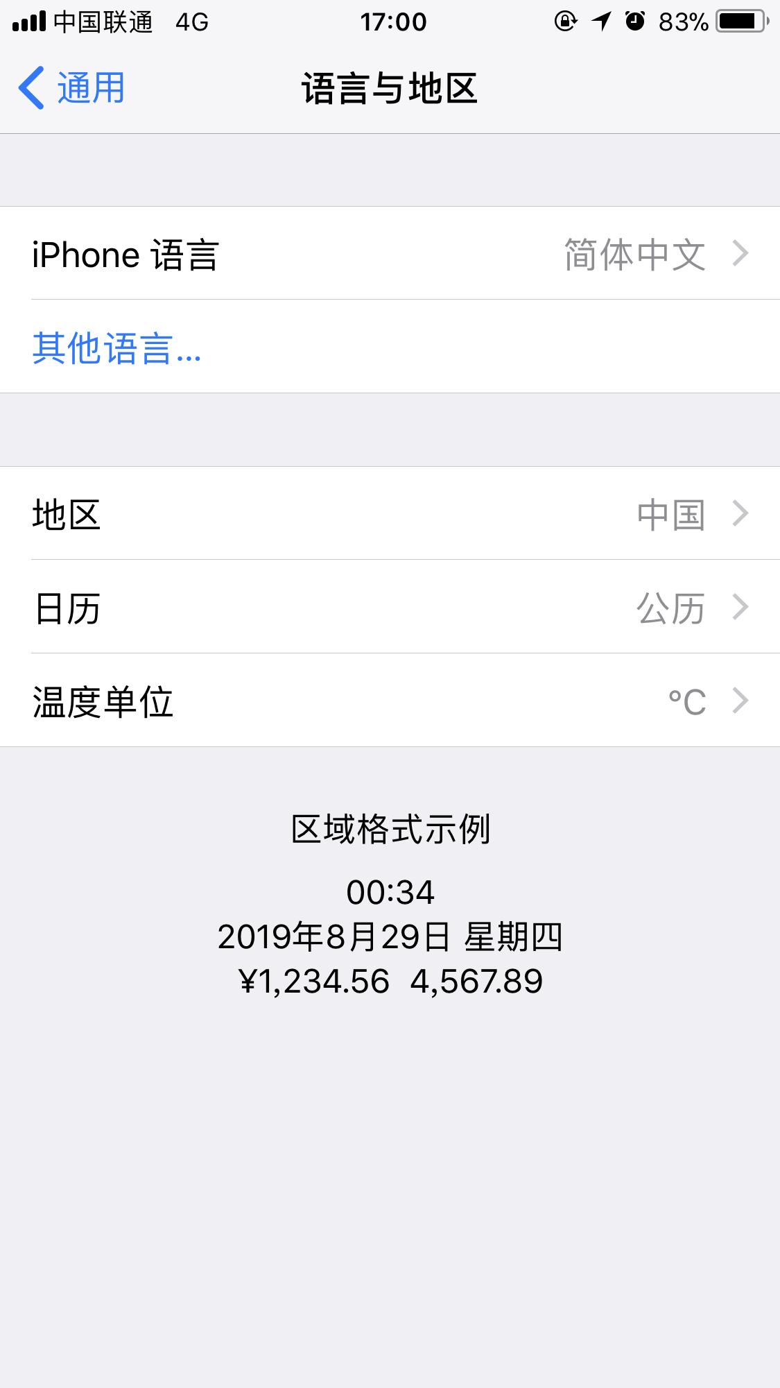 iOS 13 新增多语言系统,可单独为 App 设置语言