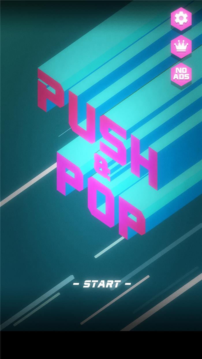 推箱子的消消乐可还行  推来推去Push Pop试玩