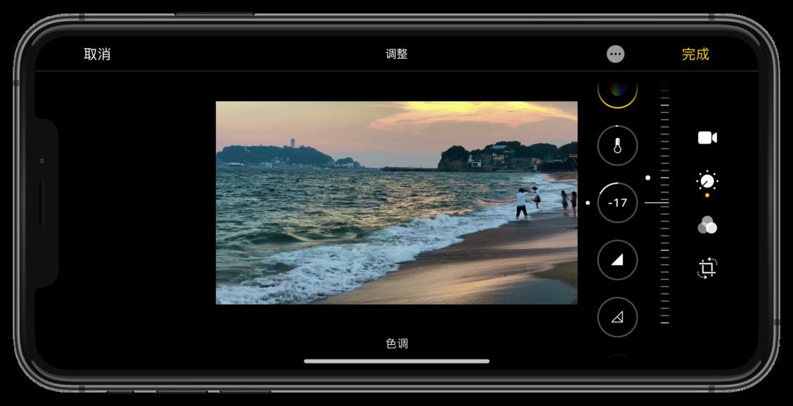 从 iOS 13 代码爆料中判断今年 iPhone 的相机将会有哪些软硬件升级?