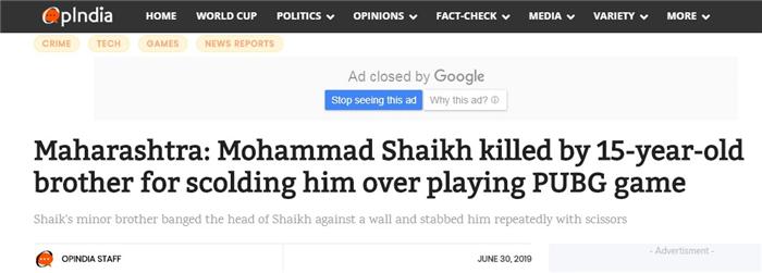 印度少年责备弟弟沉迷《绝地求生》手游反遭报复 不幸身亡