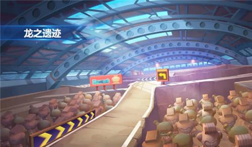 童年回忆回来了!《跑跑卡丁车官方竞速版》今日上线