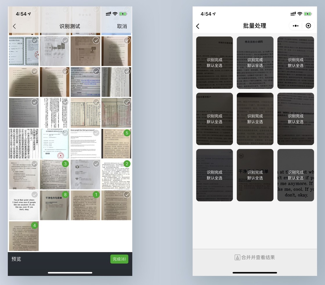 iPhone 如何快捷地将图片转换为文字?