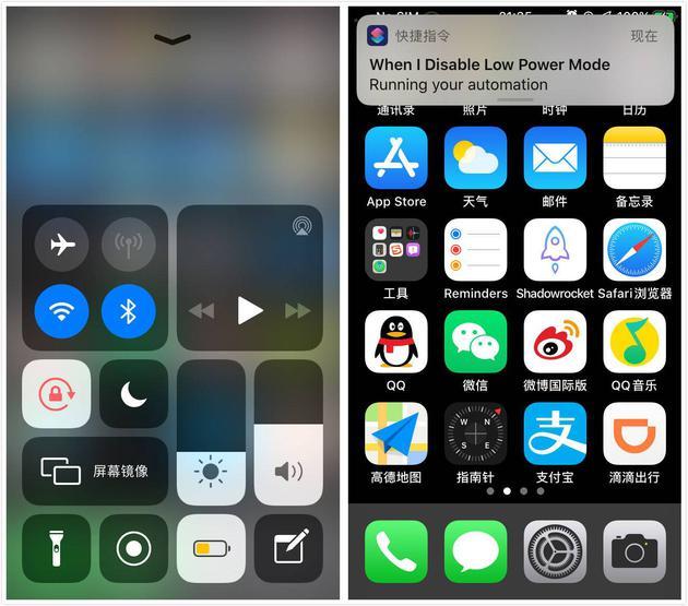 "iOS 13 快捷指令增加""自动化""功能, 会给 iPhone 带来哪些变化?"