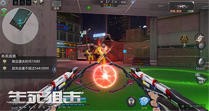 暴走磁电 《生死狙击》手游英雄武器赤电-皆杀登场