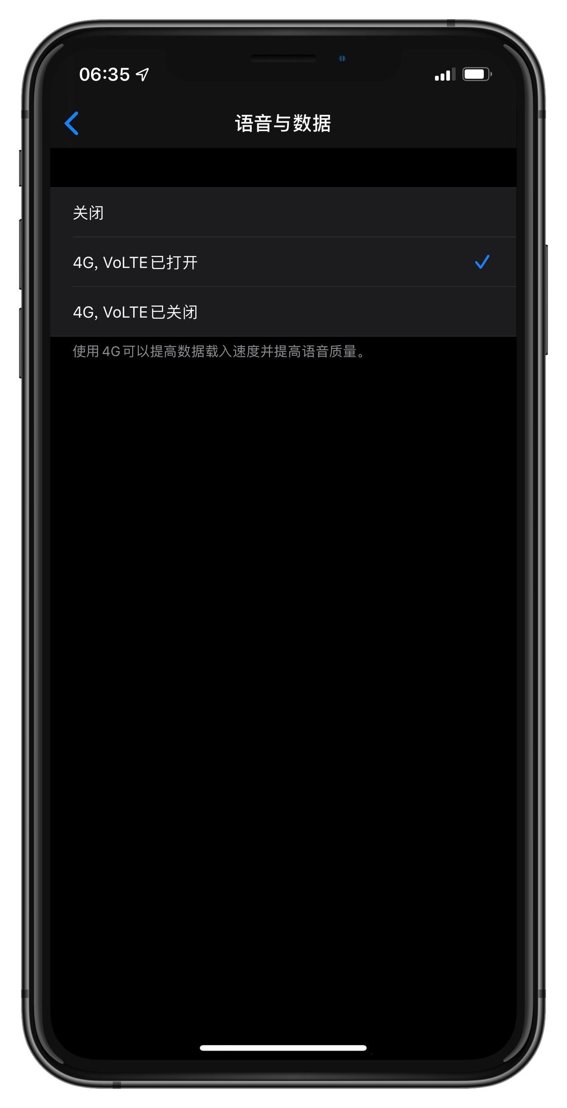 iOS 13 Beta3 升级注意事项