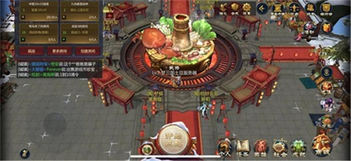 《梦三国手游》:上线在即!十年IP不负玩家长久等待!