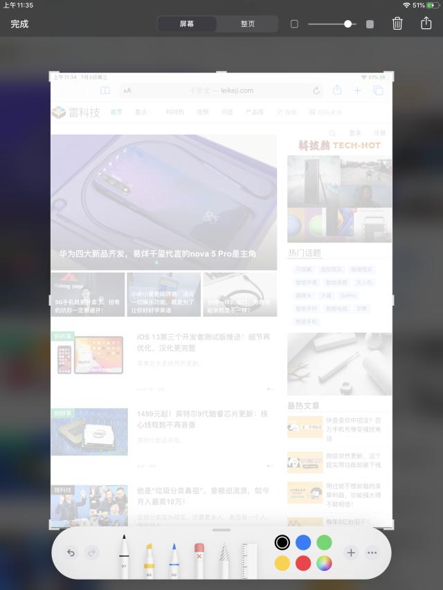iOS 13 beta 3快速体验分享