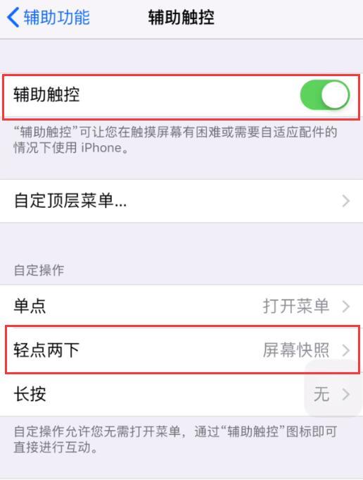 分享 5 个值得了解的 iPhone 用机小技巧