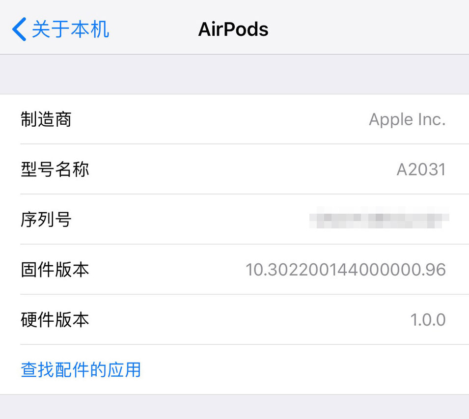 AirPods1代/2代辨别方法