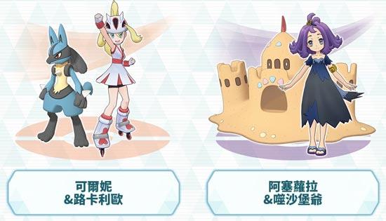 《宝可梦》新作《宝可梦大师》公开中文官网