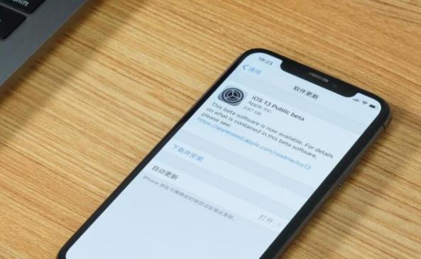 iPhone手机系统需要及时更新吗?有什么好处?