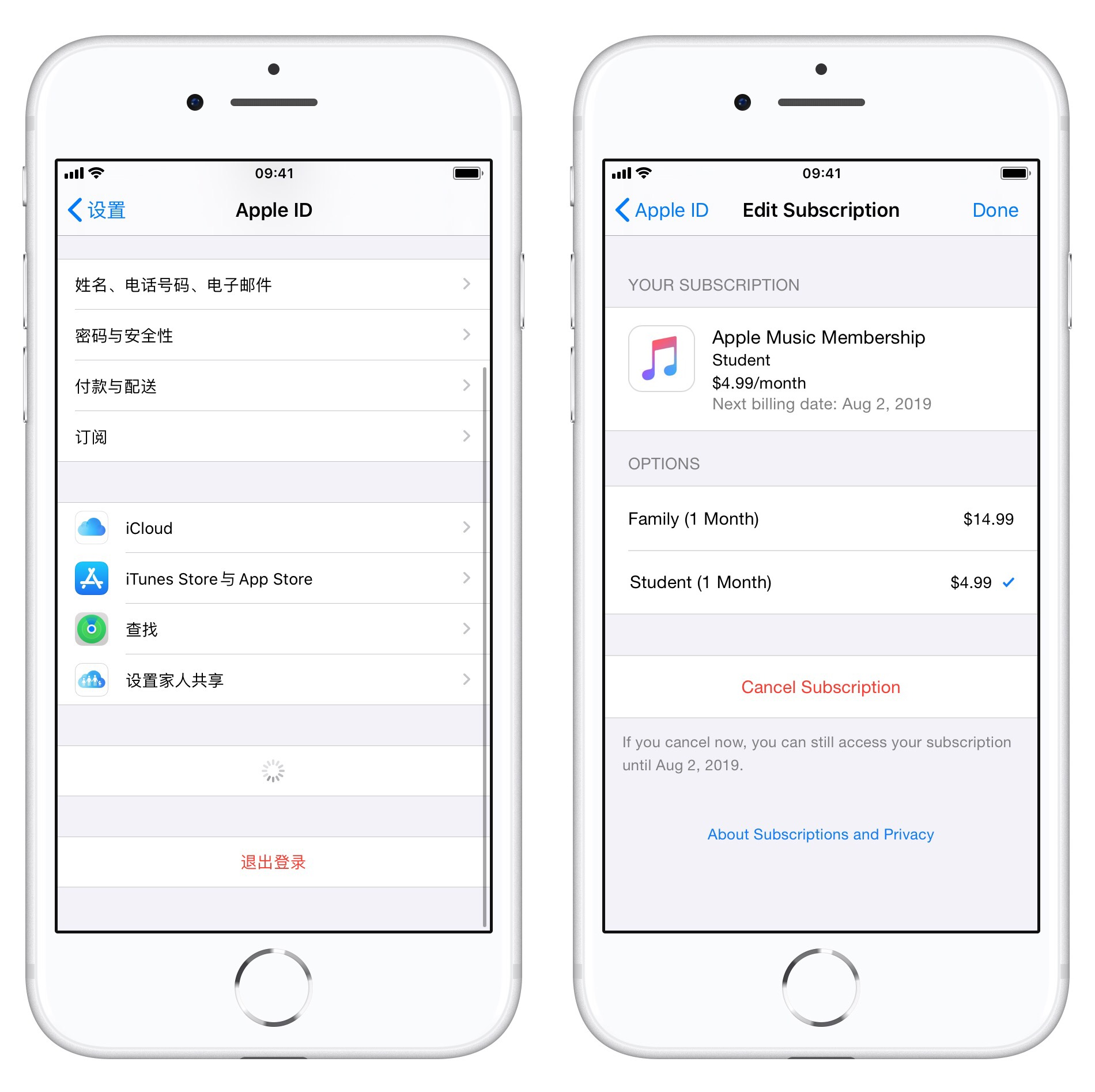 App Store 有哪些鲜为人知的使用技巧?