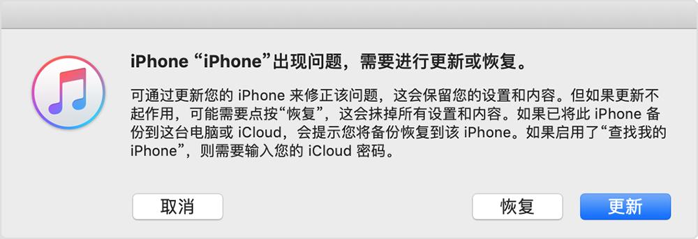 """旧款 iPhone 突然遇到""""激活出错""""的问题怎么办?"""