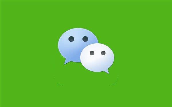 欠费停机后如何缴纳话费?iPhone 微信的绿色缴费通道如何使用?